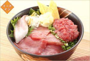 (出展:http://www.odakyu-dept.co.jp/shinjuku/kyusyu_okinawa/index.html)