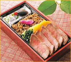 引用元:http://www.odakyu-dept.co.jp/shinjuku/umaimono/index.html